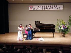 コンサート写真1