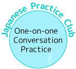 Japanese Practice Club