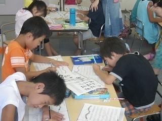 勉強中の写真