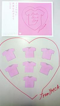 ピンクシャツ
