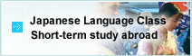 Japanese Language Class Short-term study abroad