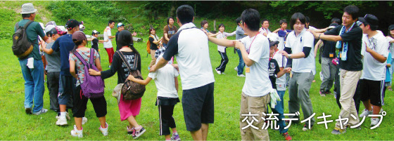 daycamp_image