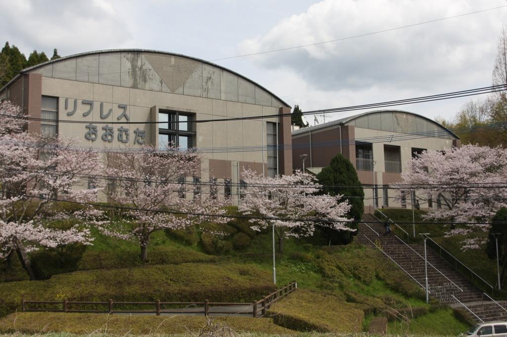 大牟田市リフレス 熊本YMCA