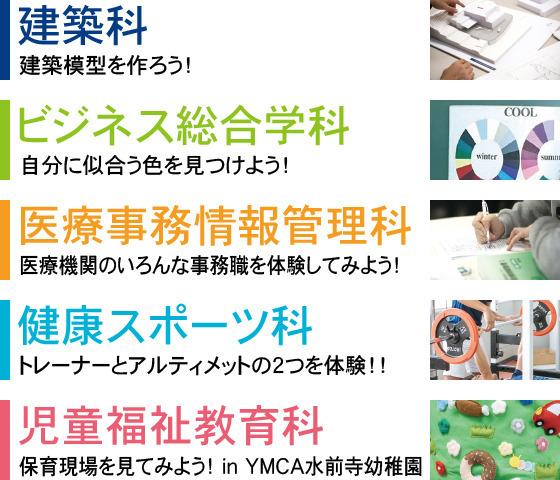 8.6 日 夏の特別イベント開催!