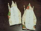 折り鶴にメッセージ